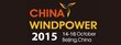 China Wind Power 2015