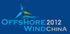 Offshore Wind China 2012